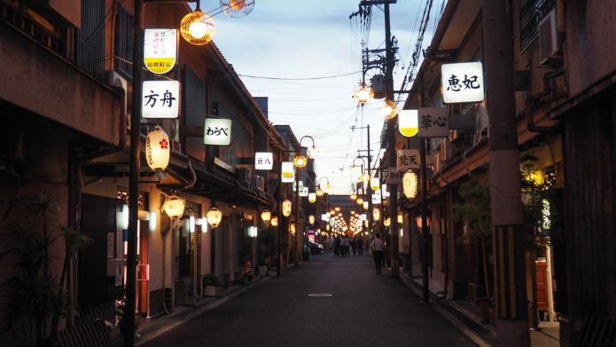 Dalsza część podróży, czyli dlaczego nie lubię Japonii
